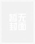 赵氏嫡女(np)